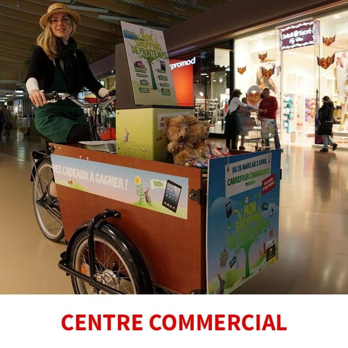 centre commercial audio